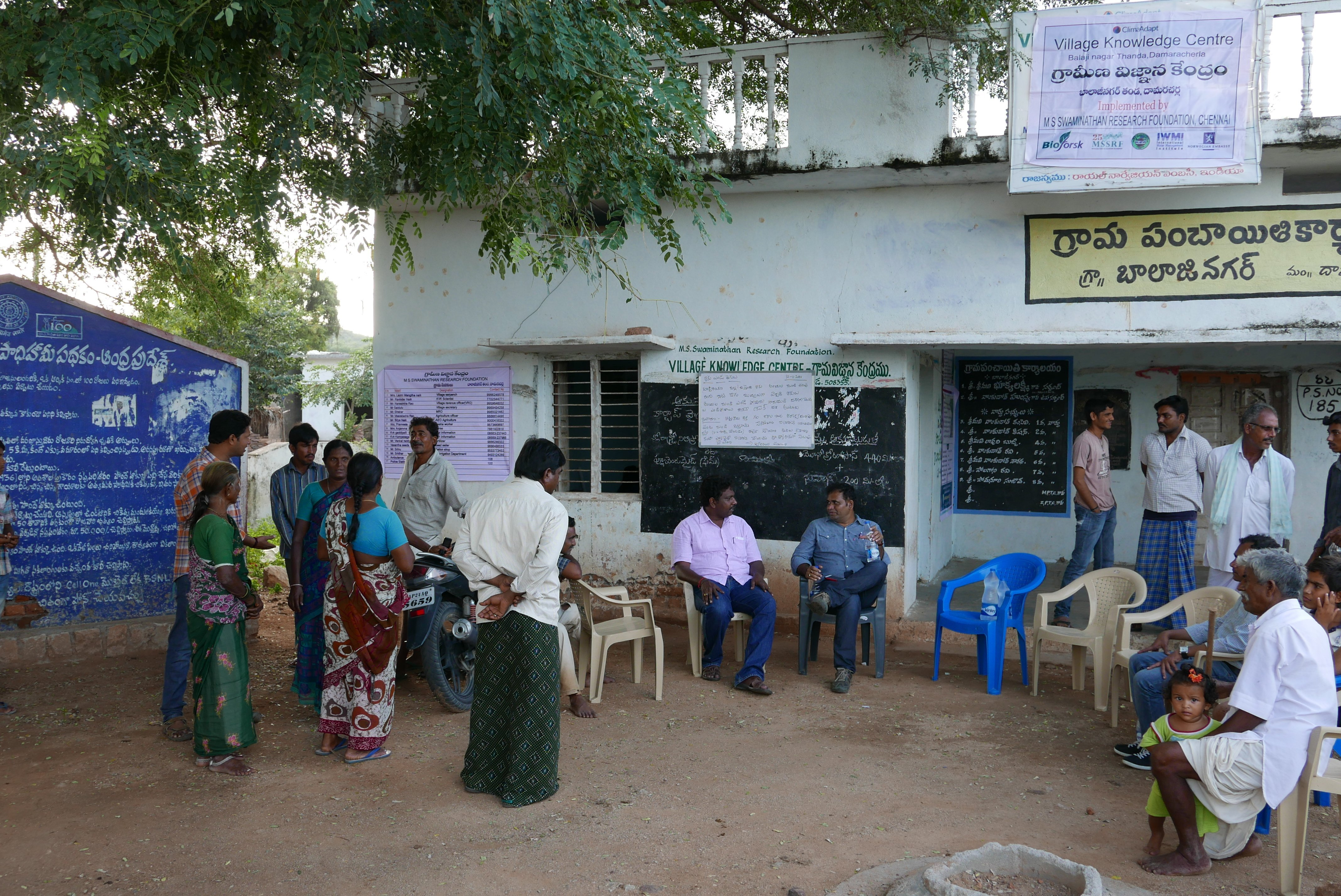 village_knowledge_centre_1_rvp
